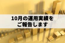 20151106